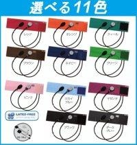 【フォーカル】アネロイド血圧計 FC-100V2 送料無料